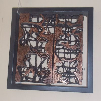 Batik Stamp Wall Decoration GMV-5678